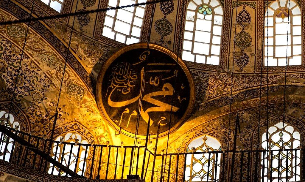 Ketika Muhammad Bertamu ke Rumah Kita