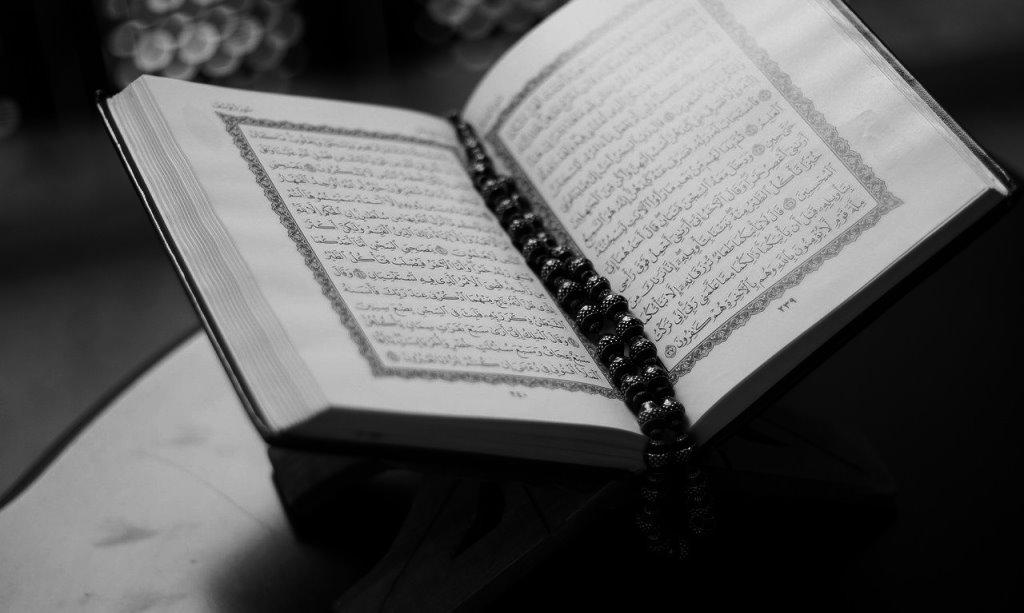 "Memimpikan ""Mazhab"" Baru Studi Islam"