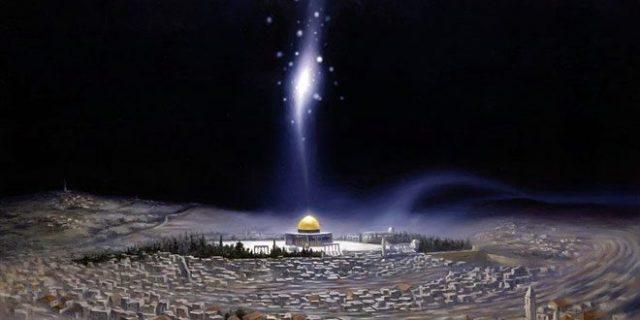 Isra' Mi'raj: Refleksi Politik Kepemimpinan Nabi