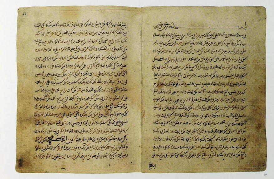 Sultan Agung dan Penanggalan Jawa Islam