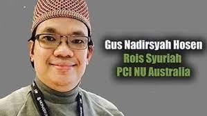 Membincang Maqashid al-Syari'ah ala Gus Nadir (1)