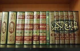 Hakikat Peran Ushul Fiqh dan Qawaid al-Fiqh